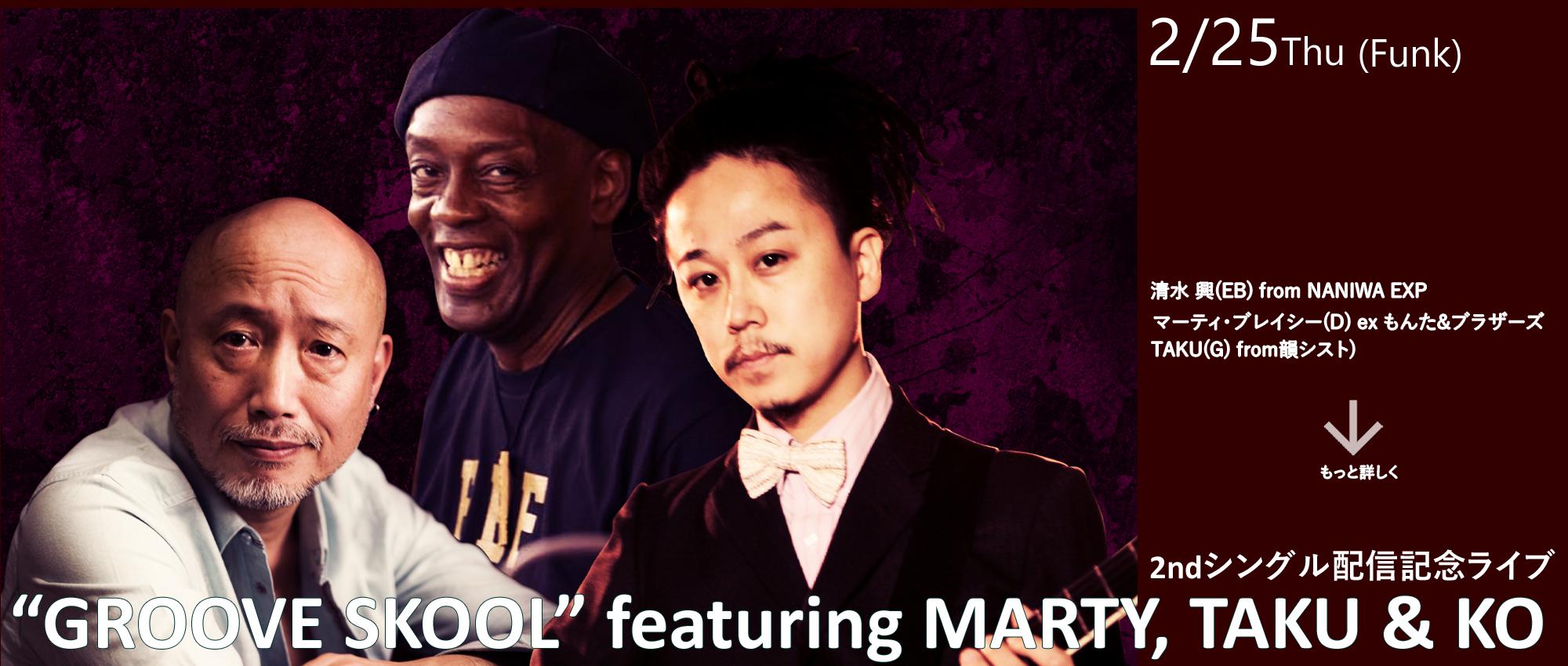 """GROOVE SKOOL"" featuring MARTY, TAKU & KO"