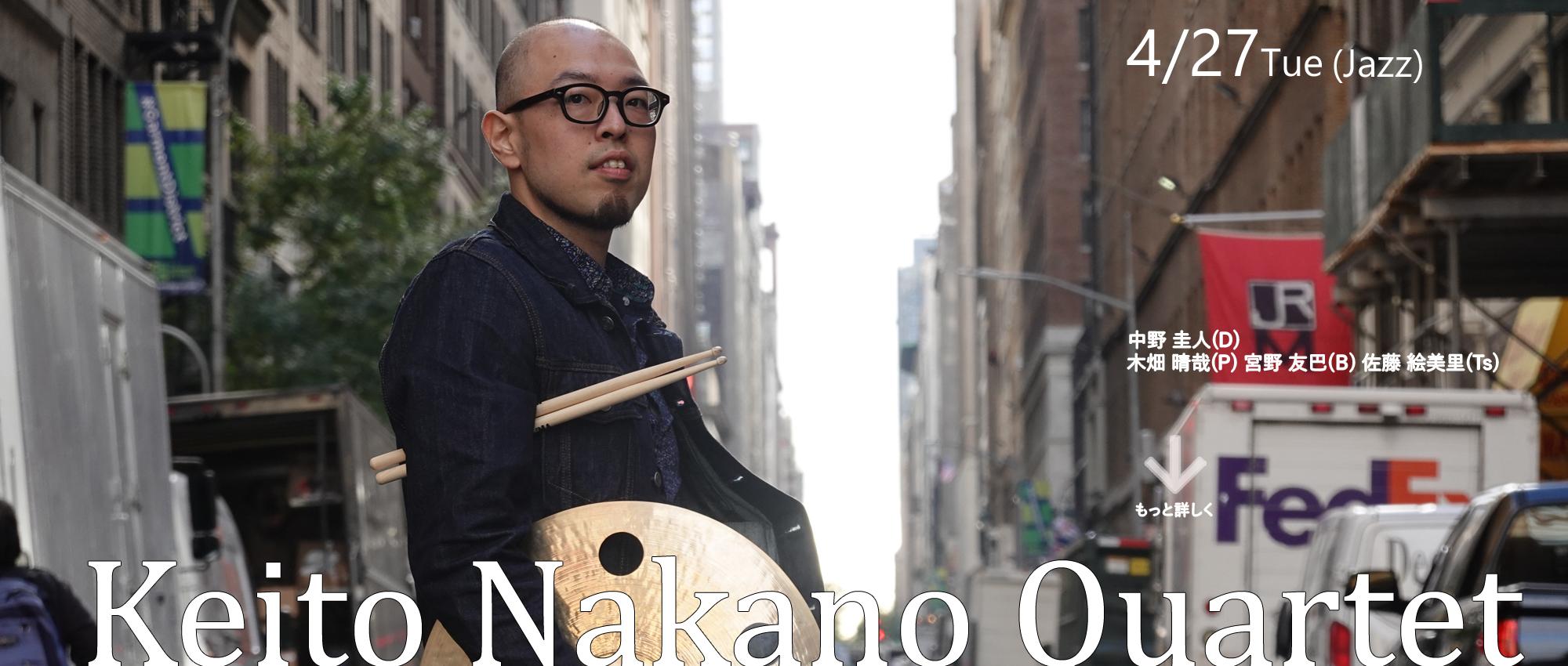 Keito Nakano Quartet