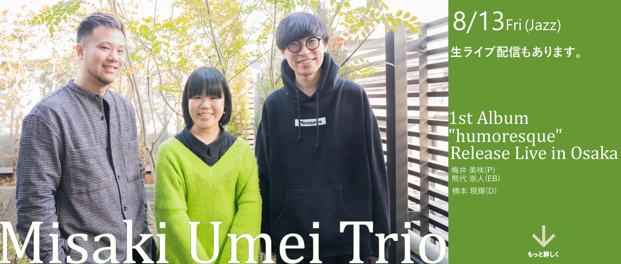 Misaki Umei Trio 1st Album『humoresque』Release Live in Osaka